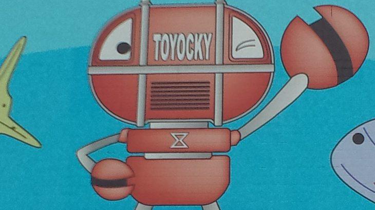 豊橋市のマスコット、トヨッキーがなんと商標登録されました!!