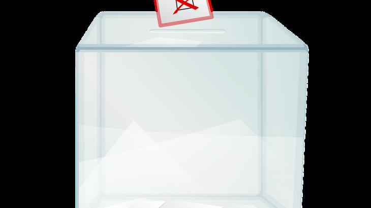 【2015年豊橋市議会議員選挙】まとめ情報