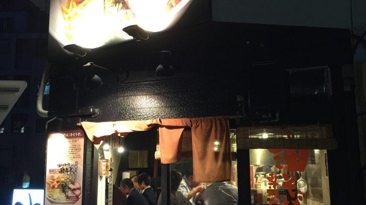 【レポート】行列のできるラーメン屋、油そば専門店歌志軒(かじけん)に行ってみた!
