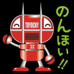ついにトヨッキーが登場!三河弁LINEスタンプ!