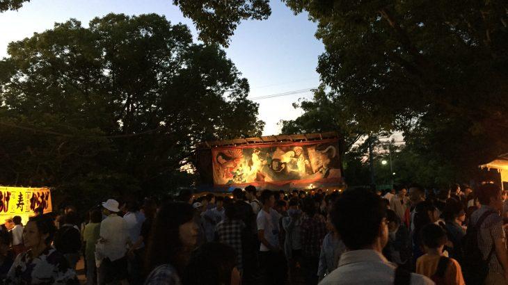 【レポート】6月 6日(土), 2015年 豊橋納涼祭(夜店) in 豊橋公園