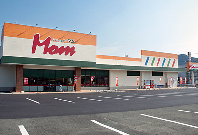 【豊橋のスーパー】フードマーケットマム/Mom 岩屋店