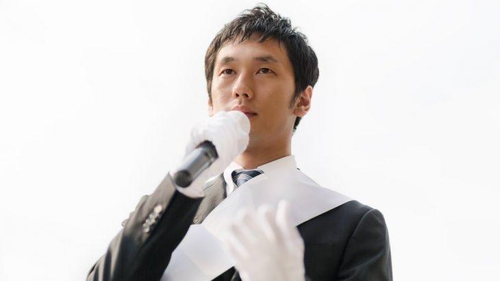 絶賛開催中!TKD(とうかいどう)57総選挙!!