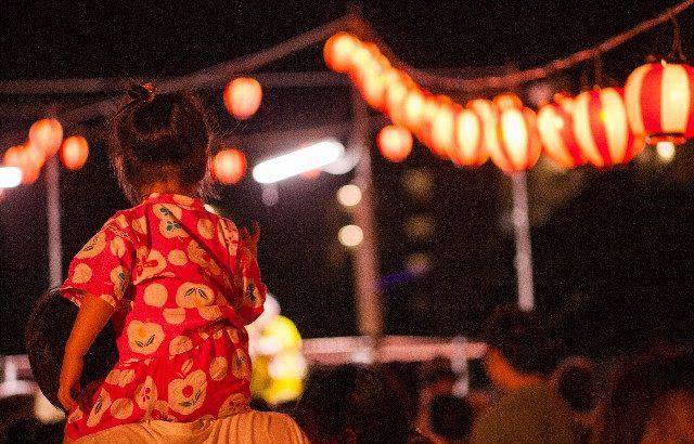 豊橋市最大級のお祭り「第61回ええじゃないか豊橋まつり」参加者募集中!