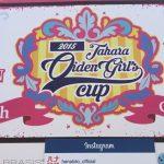 【第13回 TAHARAおいでんGIRL'S CUP】をレポート!!