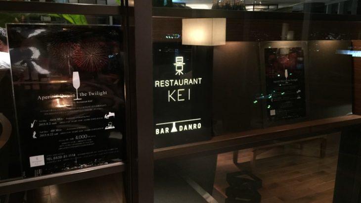 ホテル最上階から極上の夜景を!レストラン ケイ/ホテルアークリッシュ豊橋!