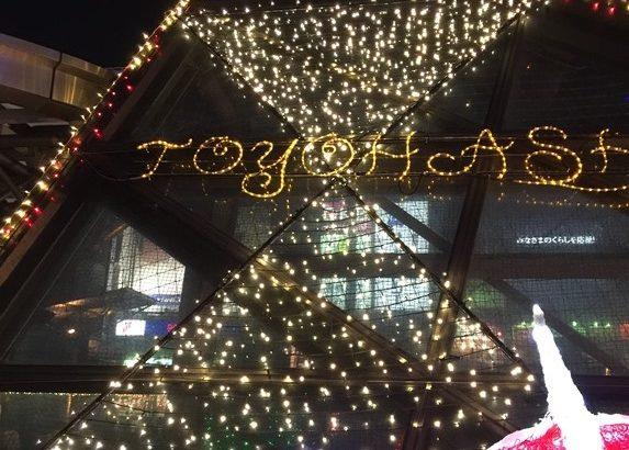 【豊橋駅前がロマンティック!!】とよはしキラキラ☆イルミネーション2015