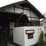二川旧東海沿いの和食屋「YOROZU DINNG EDOYA 江戸屋 長佐エ門」に行ってきました!